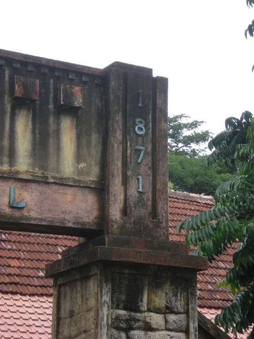 1871_gate