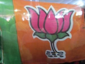 BJP Symbol.