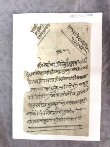 Courtesy Professor S.C. Misra Archive cum Library Cell, Dept. of History, MS University at Baroda. This is a hundi, or bill of exchange,  in the amount of 350 rupees in the year 1830. It is drawn from the Haribhakti firm in Baroda.