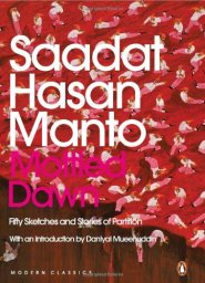 Manto Mottled Dawn